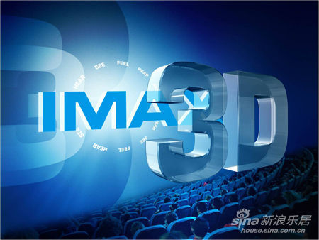 唐山万达电影城是唐山首家最具国际标准的超五星级世界,占地面积60从你的影城路过电影台词图片